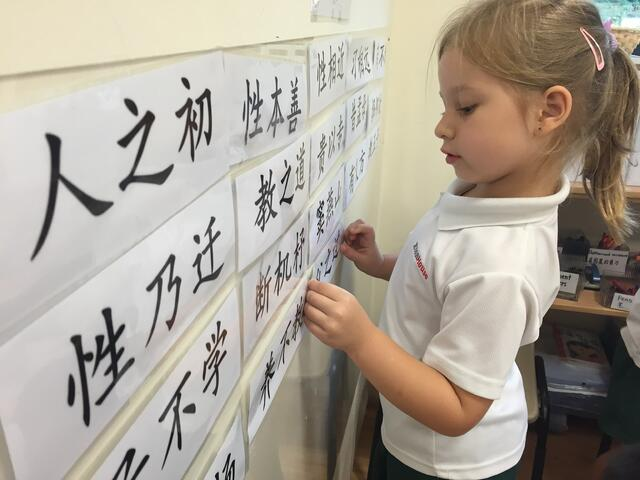 EtonHouse Blog - How to raise a bilingual child - We always want to give our children the best we can offer, even in language learning.