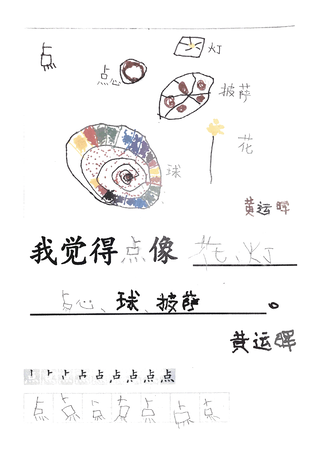 Provocation Pages (2).png