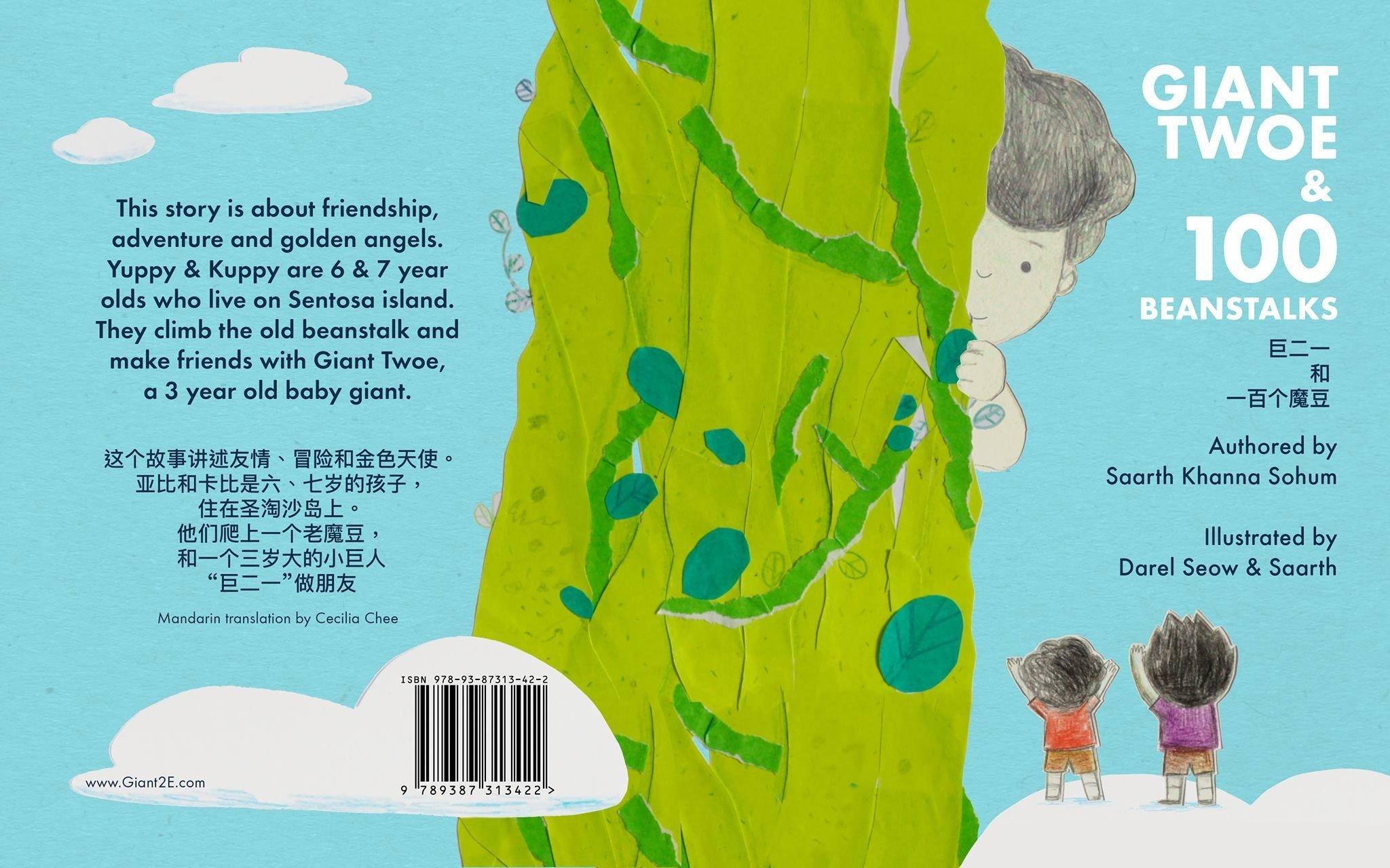 Sentosa Book Launch  (1).jpg